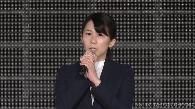 【NGT48】チームG千秋楽にも早川支配人が登場し謝罪…拍手などは一切なく「嘘つくな」の野次もとんだ模様