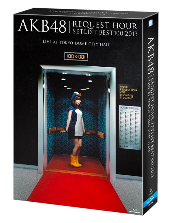 akb1_s