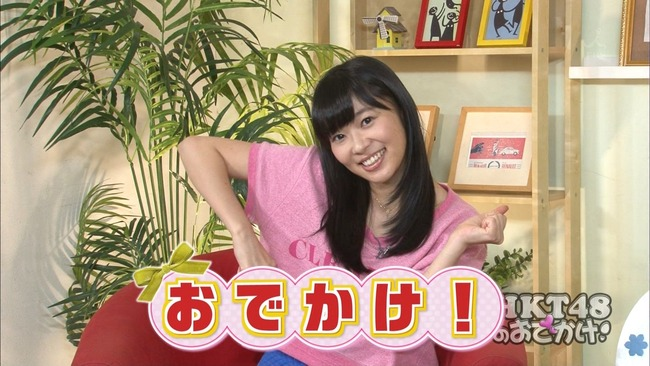 HKT48のおでかけ!
