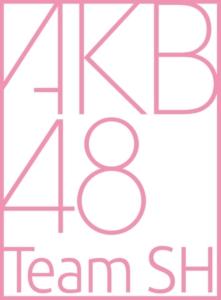 team-sh_logo