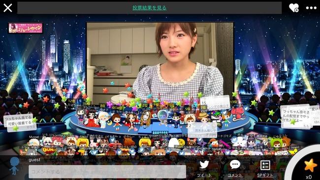 岡田奈々「チーム8の早坂つむぎちゃん可愛い、ご飯作ってあげたい。これは恋というよりも愛」【AKB48/STU48】