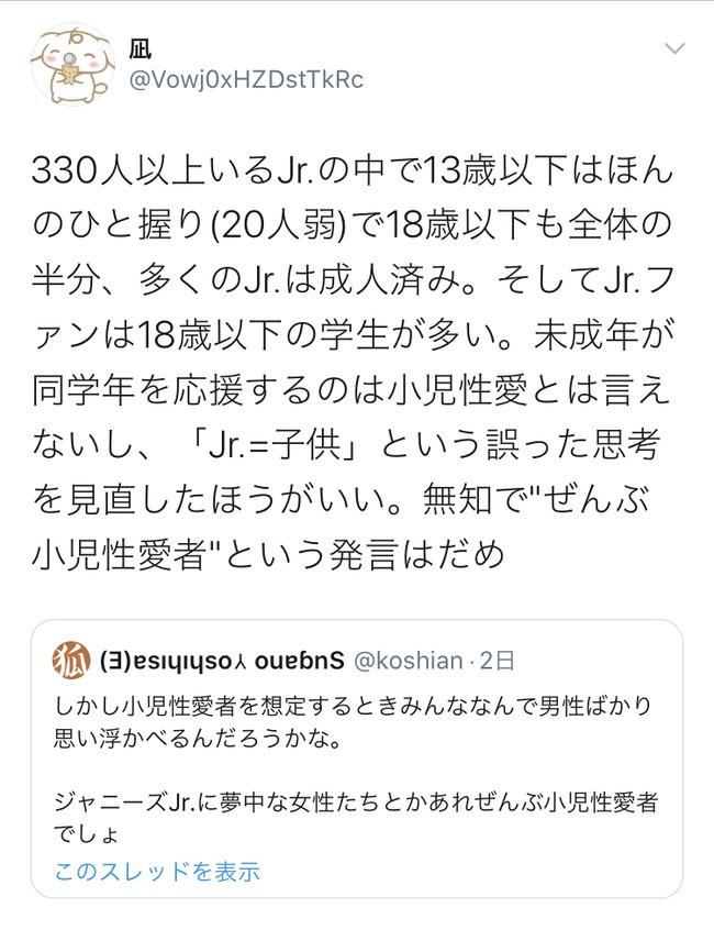 3a63dbb3