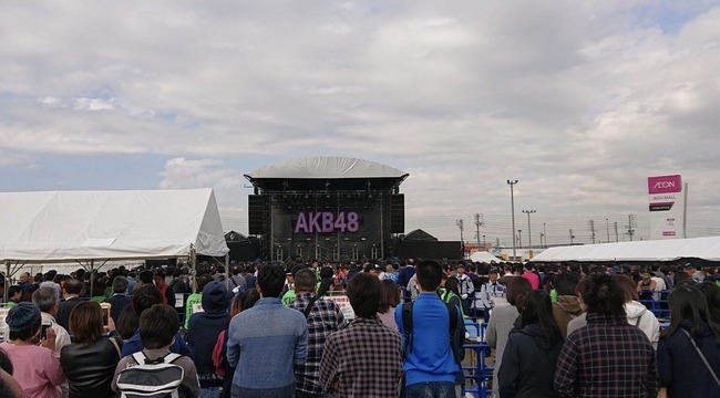 547b8fbe