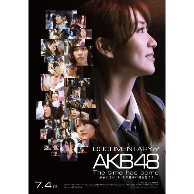 【AKB48】よくみたらこれって大島優子だったのかよwww【高橋みなみ】