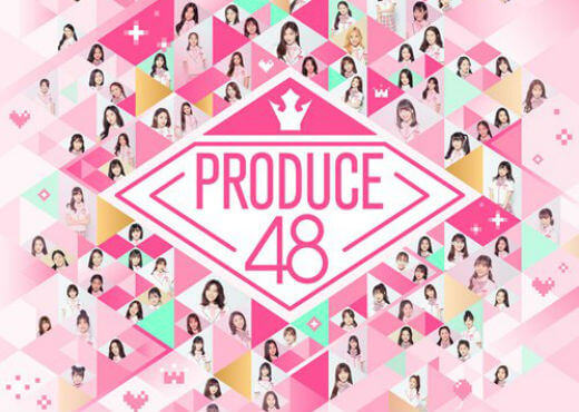 PODUCE48_2