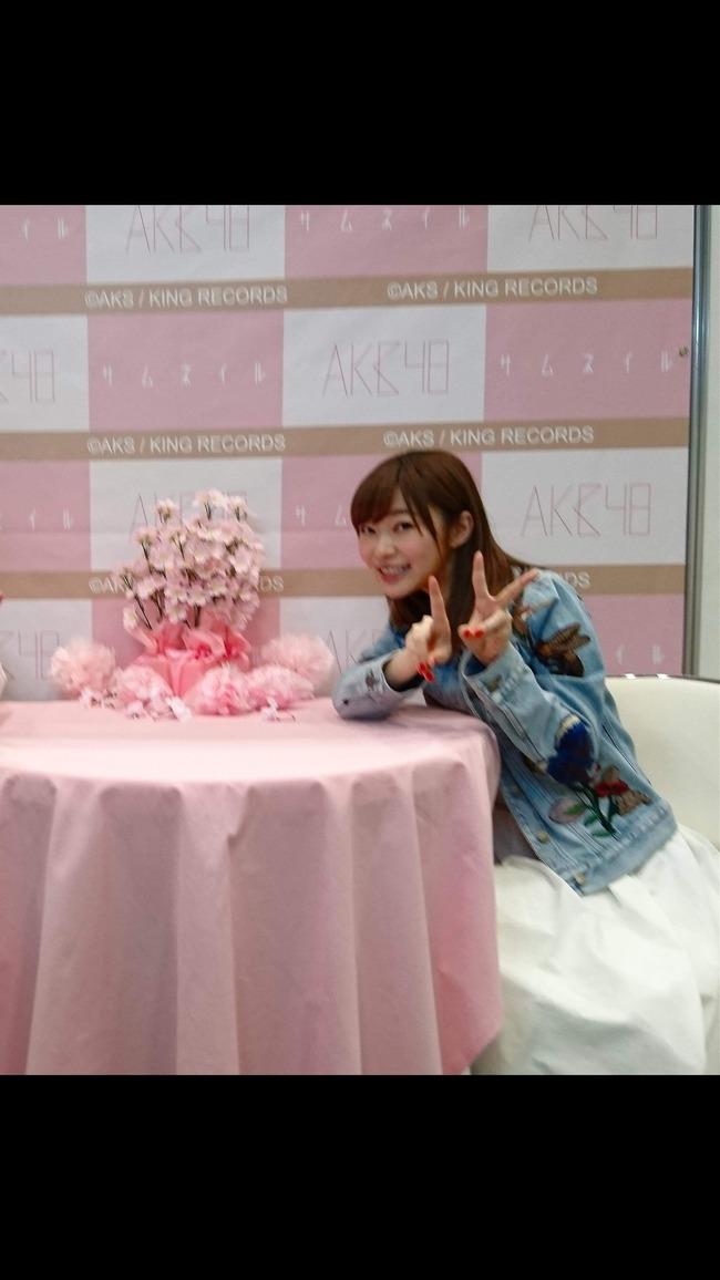 【HKT48】指原莉乃が体調不良のため「サムネイル劇場盤発売記念大写真会」中止に・・・【STU48さっしー】