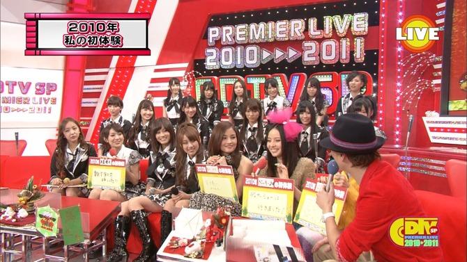 cdtv20110101-04[1]