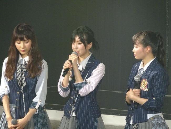 【速報】NMB48須藤凛々花の卒業公演とラスト握手の日程が決定!!【りりぽん】