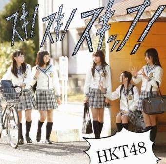 news_large_HKT48_sg_typeC