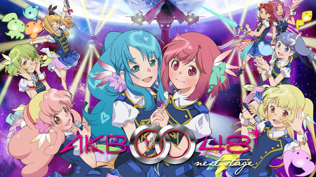 akb0048-next-stage