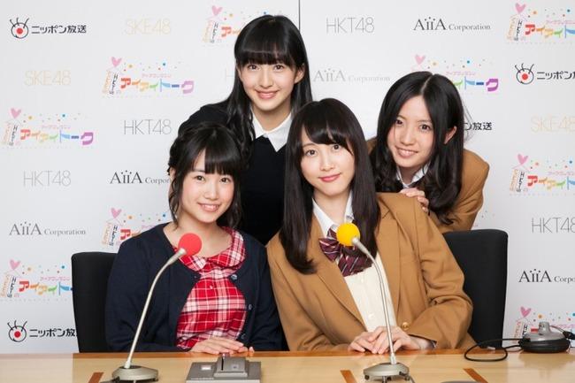 news_header_hkt_ske