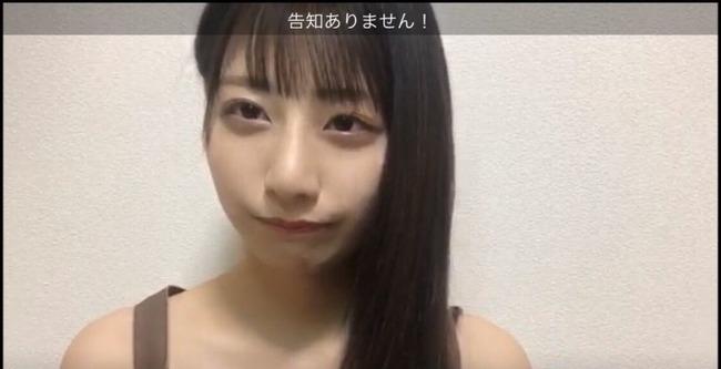 【朗報】AKB48チーム8鈴木優香さん「この、スケベ野郎!!」wwwwwww【ゆうかりん】