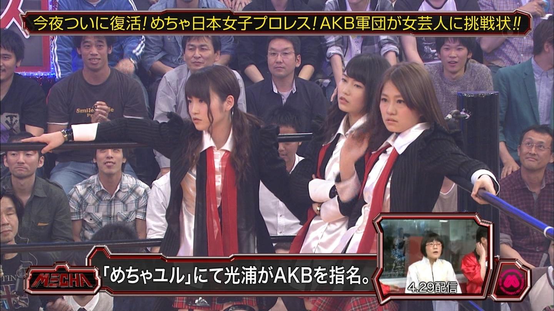 めちゃ2イケてるッ!「『めちゃ日本女子プロレス』... 「めちゃ2イケてるッ!「『めちゃ日本女子