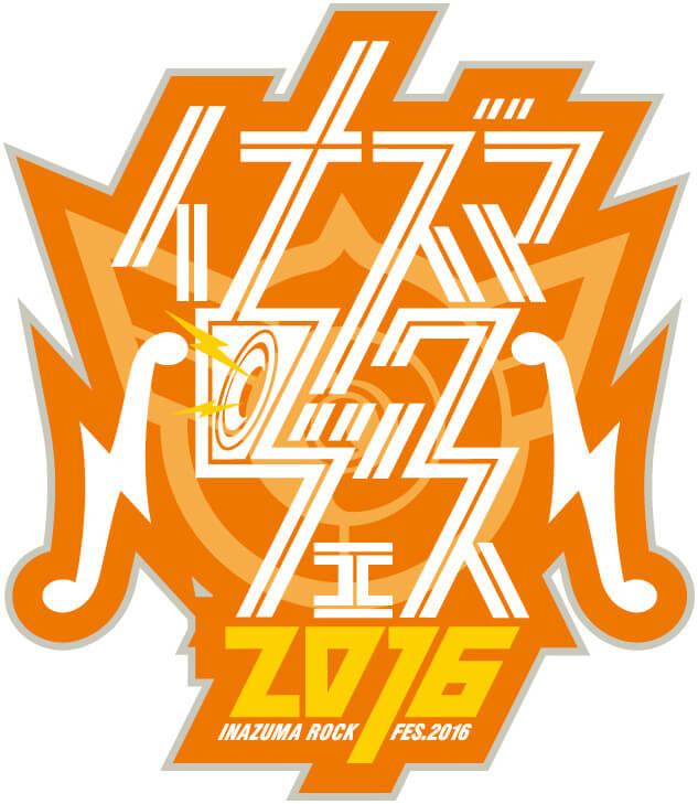 news_xlarge_inazumarockfes2016_logo