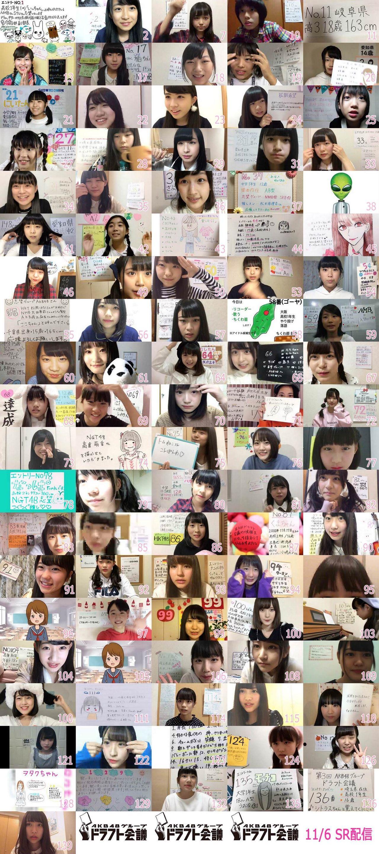 【ドラフト】第3回AKB48グループドラフト会議★11【本スレ】YouTube動画>3本 ->画像>220枚
