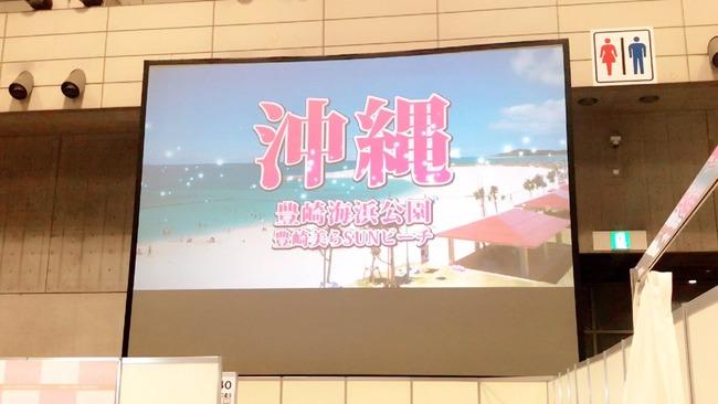 今年の総選挙は地上波放送はあるのか?ないのか?【AKB4849thシングル選抜総選挙】【2017年第9回AKB48選抜総選挙】
