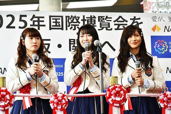 large_180226_nankaibampaku_20
