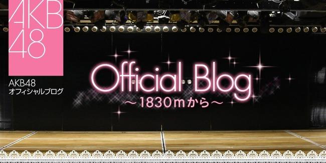 【AKB48】5月12日に「サムネイル公演」の初日公演が決定!