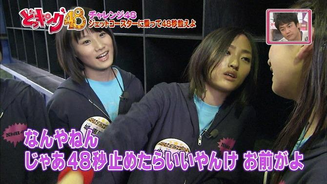 20111103001908