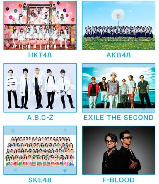 【速報】日テレ「THE MUSIC DAY」にAKB48、SKE48、HKT48、乃木坂46、欅坂46の出演決定!!