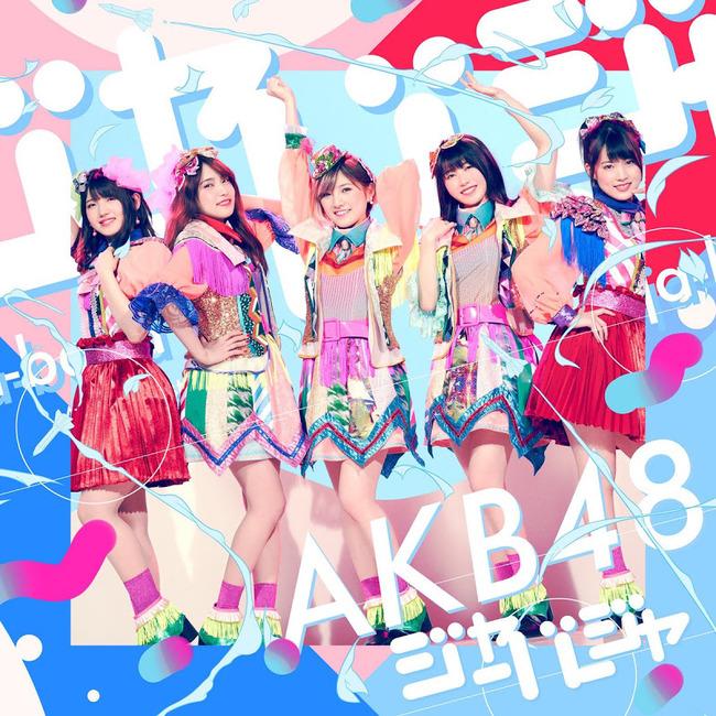 AKB48 Ja-Ba-Ja Type A