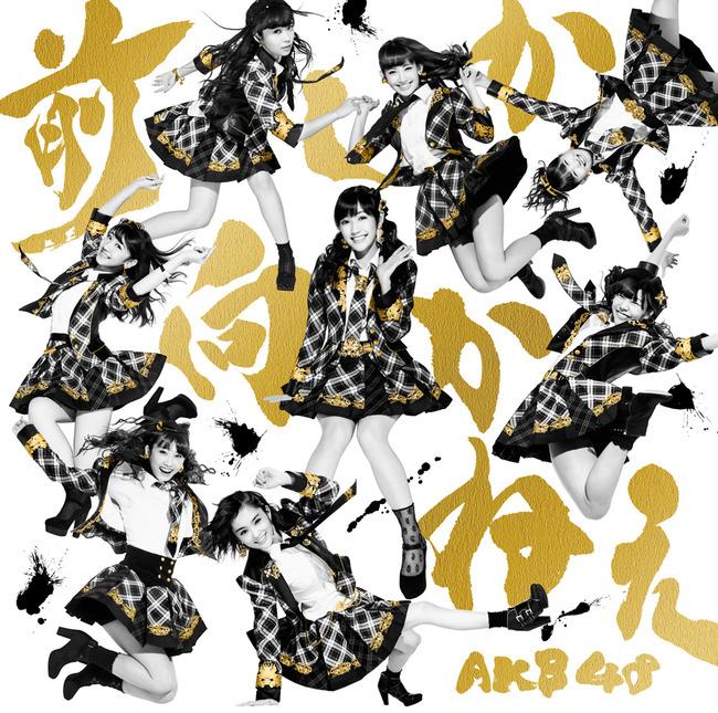 akb48_cover_b