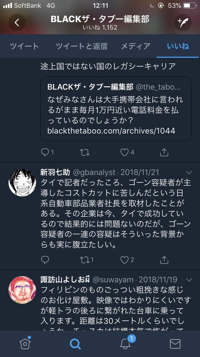 04ac105e