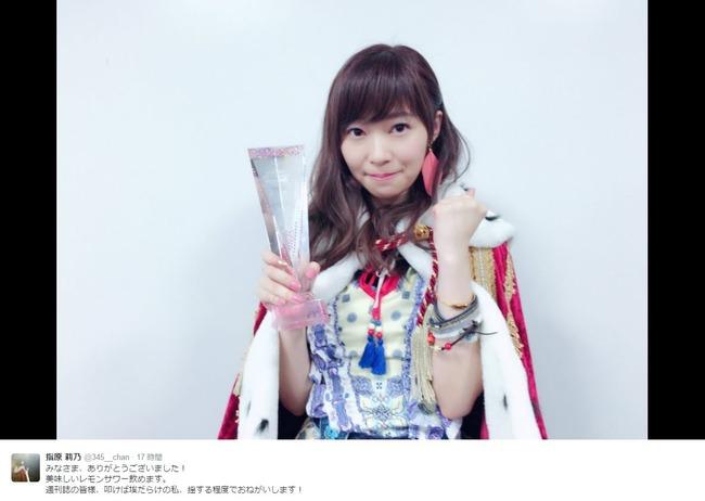 345__chan160619_001