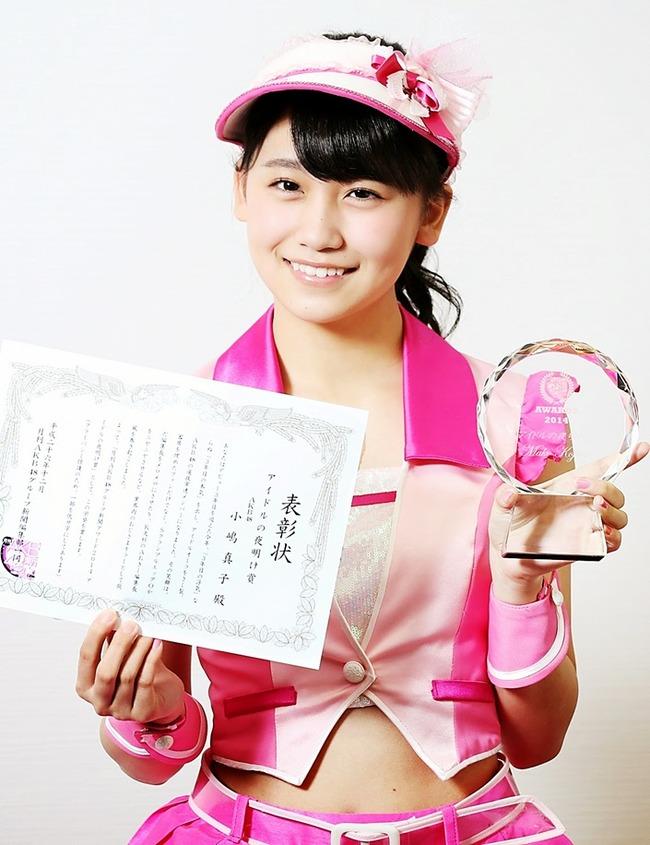 kojimako_yoake