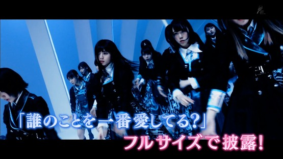 AKB48SHOW!「坂道AKB「誰のことを一番 愛してる?」をフルで披露」の感想まとめ(キャプチャ画像あり)【AKB48/SKE48/HKT48/チーム8/欅坂46/乃木坂46】