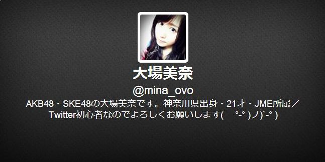 2013y12m23d_230452106