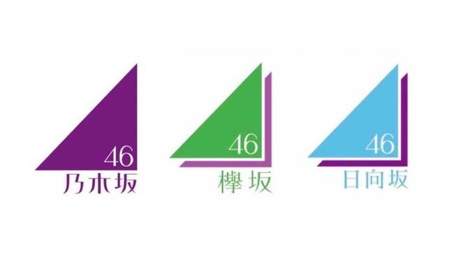 坂道グループロゴ