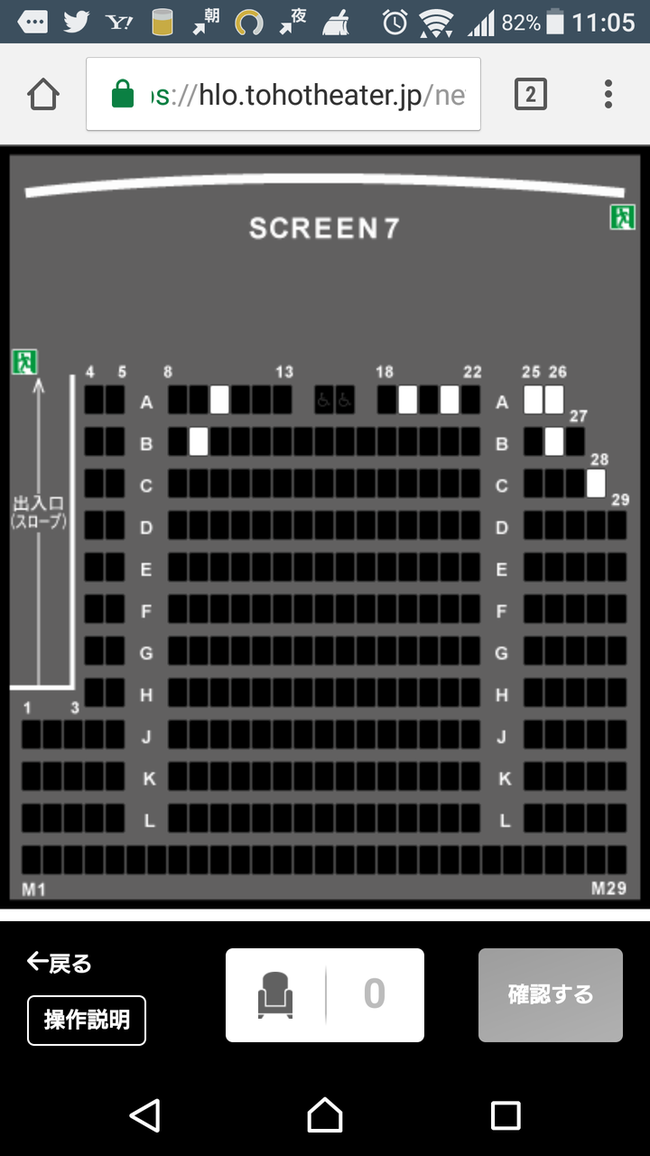 93a720a6