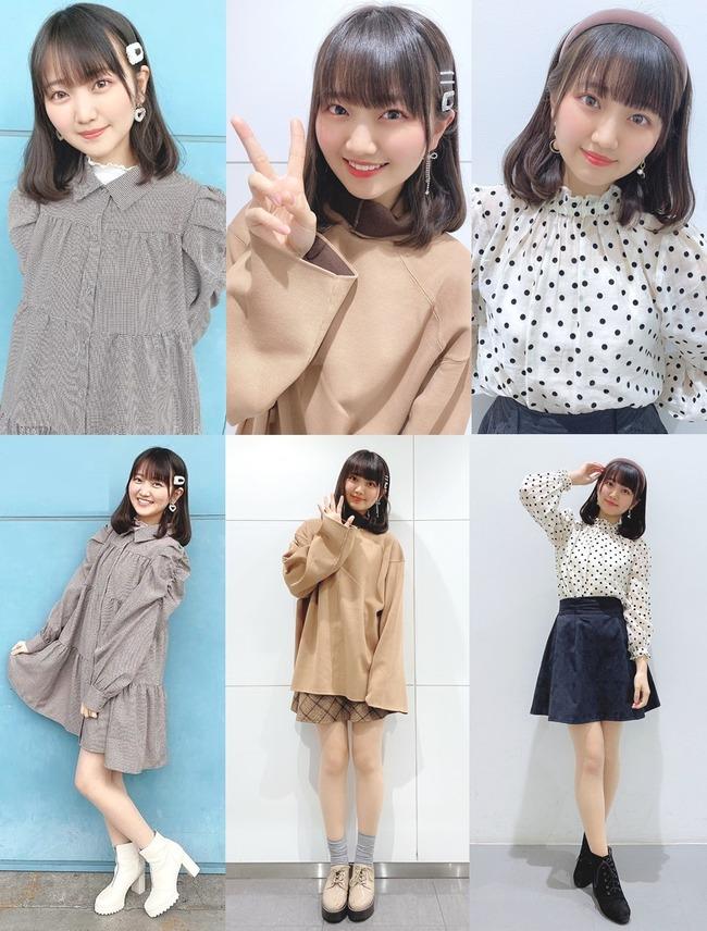 kaori_shifuku001