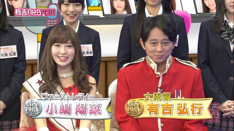 有吉AKB共和国「ガチンコAKBクラブ、AKB4815期研究生vsHKT48&大川莉央、達家真姫宝が初登場」のまとめ