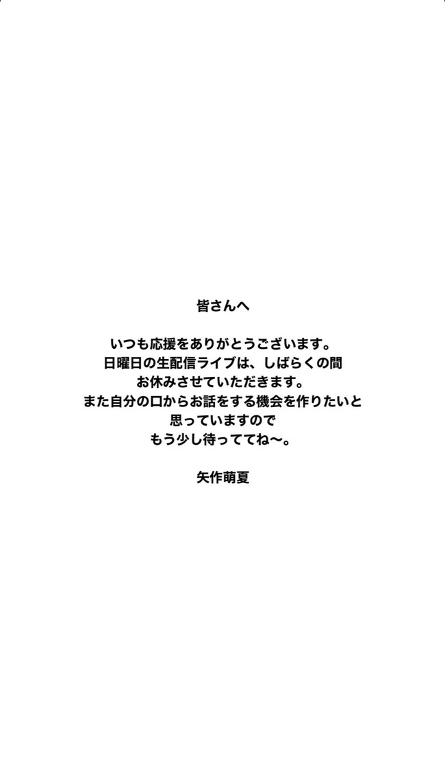 b37648f2