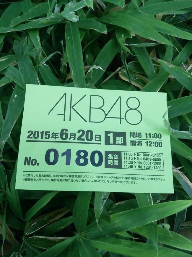 517cbbfb