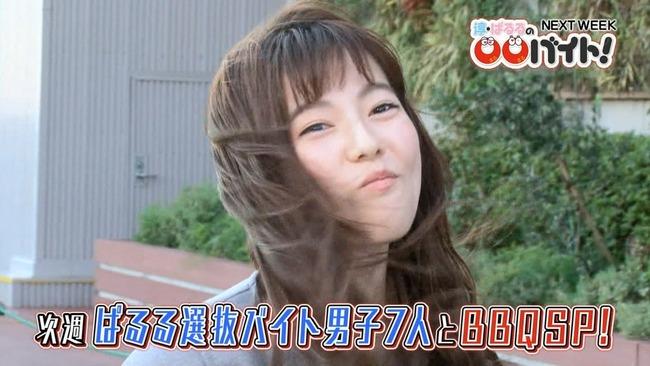 a8e29dae