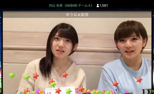 【AKB48】岡田奈々「STU48のキャプテンを引き受けるつもりはない」【なぁちゃん】