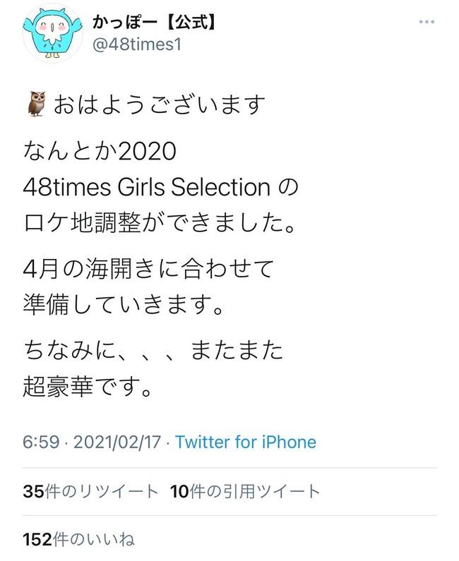 04bb6f61