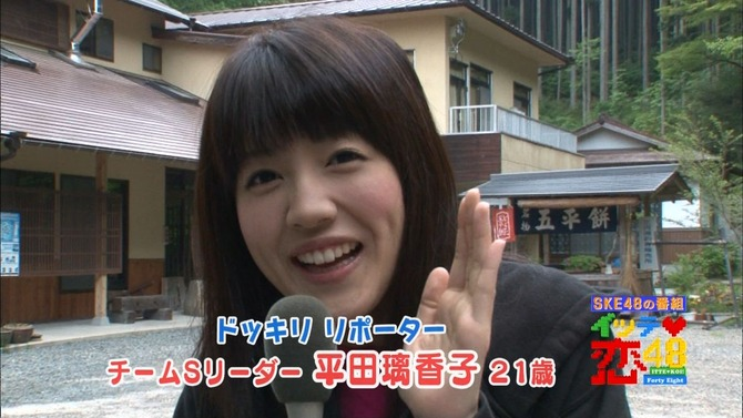 koi48-20110731-12[1]