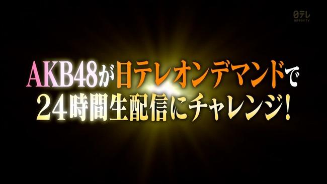 mm150916-0119200019