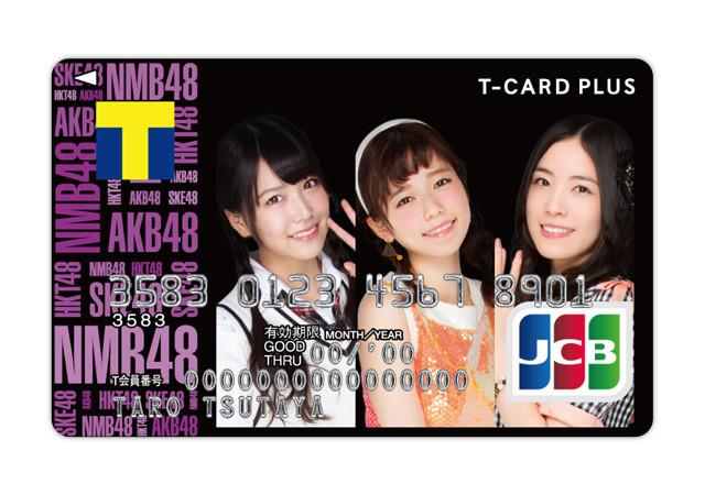 card_plus_img_z03