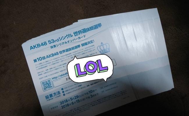 6ec0693f