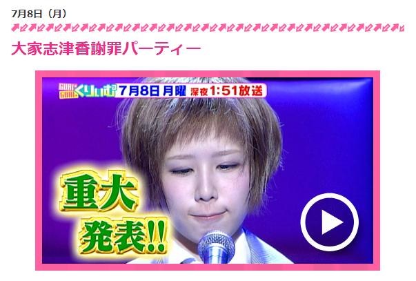 グリグリくりぃむ|テレビ朝日