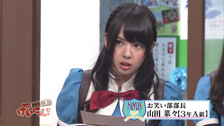 AKB48タイムズ(AKB48まとめ) : NMB48 山田菜々って失速してね ...