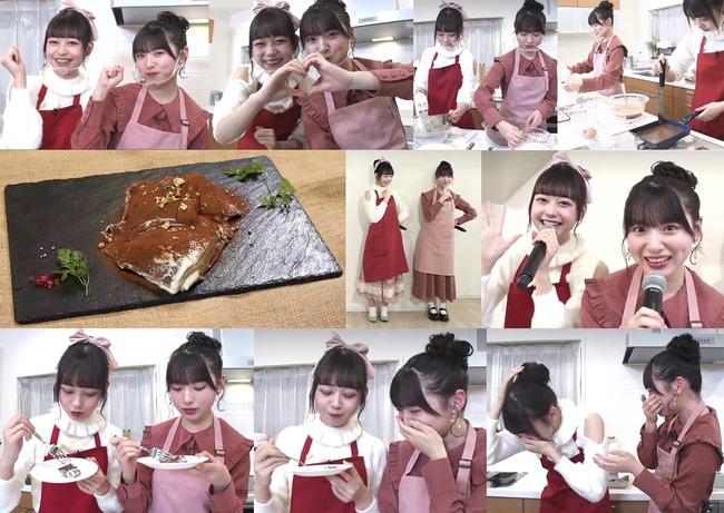satomaho_cook