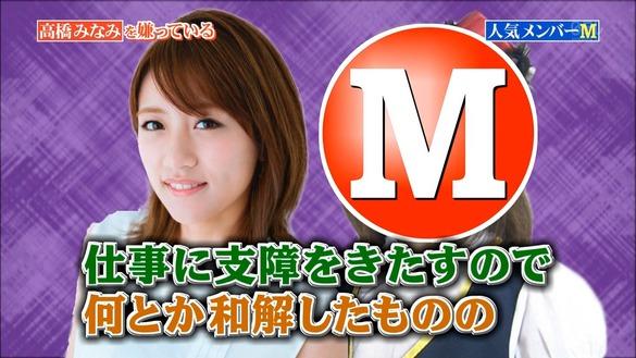 mm160612-2111160658