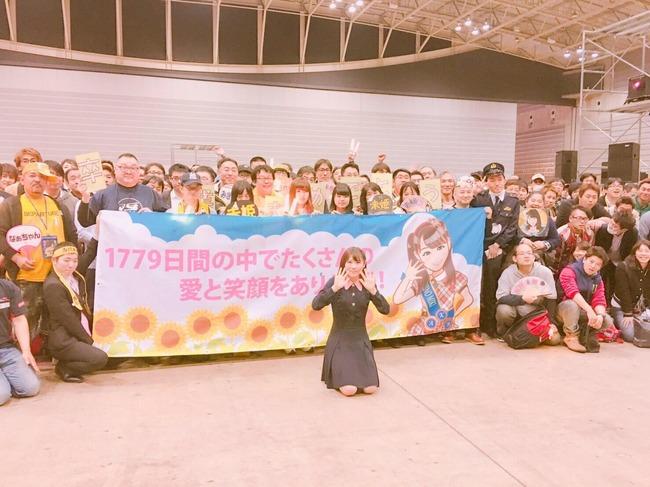 【AKB48】なあ本当に西野未姫を卒業させて良かったのかな?