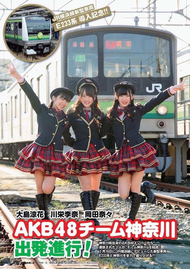 team+kanagawa2